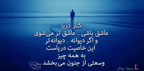 love Photo 29 عکس پروفایل شعر دار با معنی ( عکس نوشته با شعرهای زیبای عاشقانه و جدایی) عکس