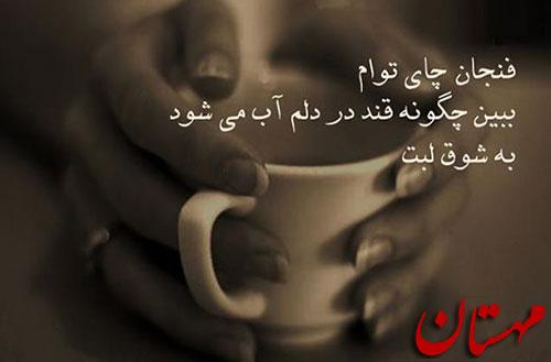 love Photo 5 عکس پروفایل شعر دار با معنی ( عکس نوشته با شعرهای زیبای عاشقانه و جدایی) عکس