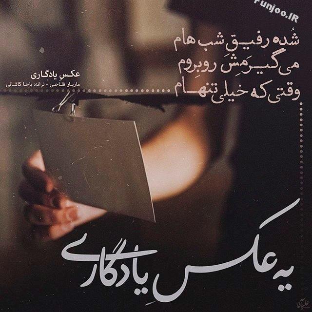 love Photo 9 عکس پروفایل شعر دار با معنی ( عکس نوشته با شعرهای زیبای عاشقانه و جدایی) عکس