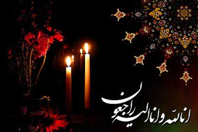 نحوه خواندن نماز شب اول قبر (نماز لیلة الدفن) و زمان خواندن این نماز