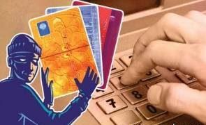 بعد از به سرقت رفتن کارت بانکی در روزهای تعطیل چه باید بکنیم؟