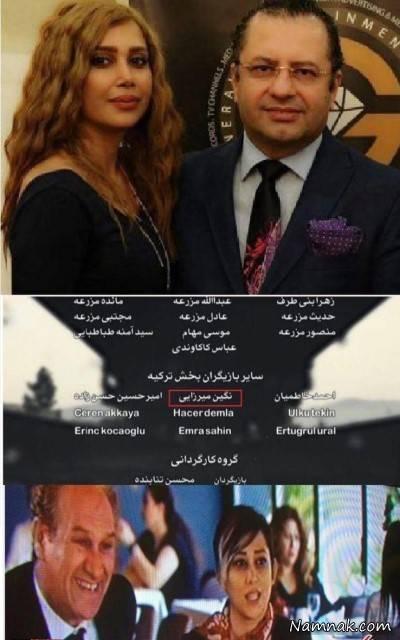 بیوگرافی نگین میرزایی؛ عکس های نگین میرزایی بازیگر شبکه جم و سریال پایتخت!