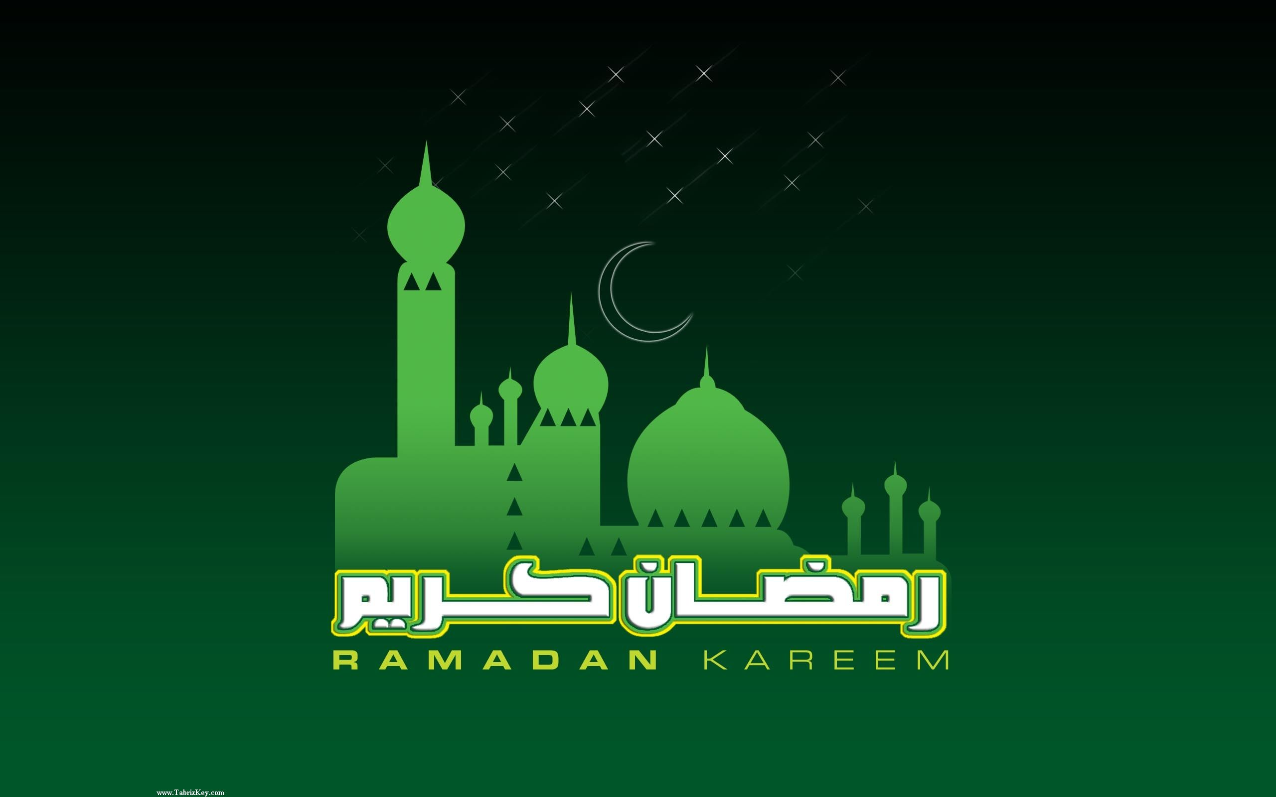 عکس پروفایل ماه رمضان