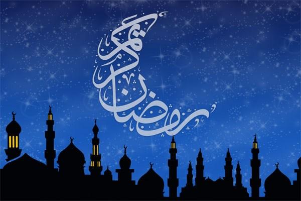 عکسپ پروفایل ماه رمضان