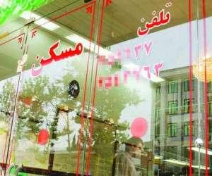 جدیدترین قیمت مسکن در تهران