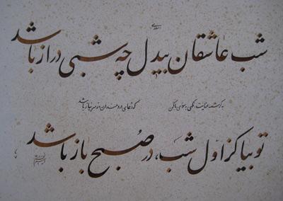 Photo of اشعار عاشقانه سعدی؛ زیباترین شعرهای عاشقانه و رمانتیک سعدی
