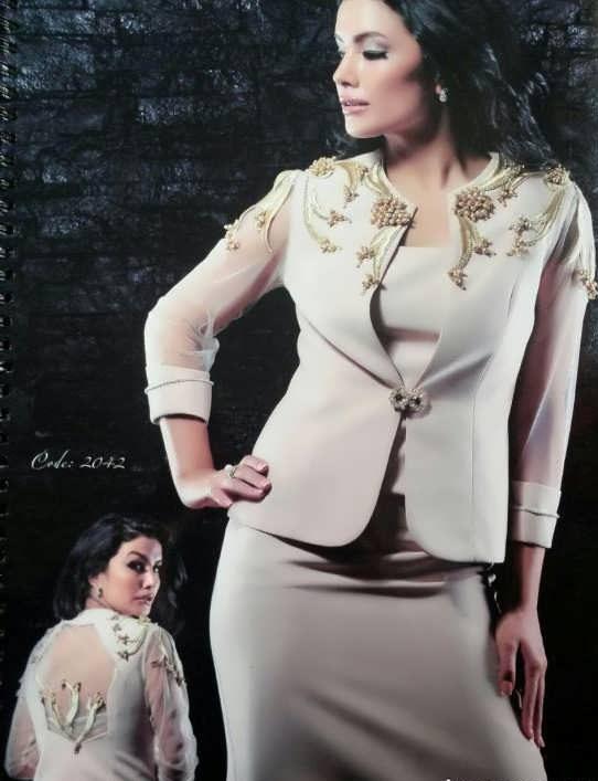 Coat daman 14 e1528576156199 مدل کت و دامن کار شده مجلسی زنانه و دخترانه شیک و جدید مدل لباس