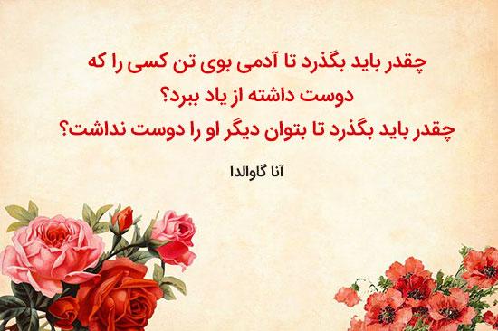 Image Love 2 عکس پروفایل شعر دار رمانتیک و عکس نوشته از اشعار زیبای عاشقانه شاعران عکس