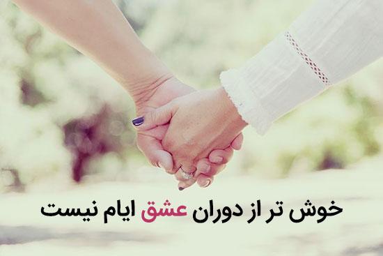 Image Love 5 عکس پروفایل شعر دار رمانتیک و عکس نوشته از اشعار زیبای عاشقانه شاعران عکس