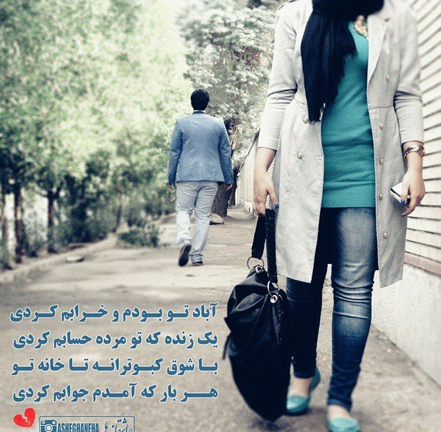 Love Cut 15 e1558351624788 عکس پروفایل جدایی و کات کردن از عشق و از دوست + متن جدایی عکس