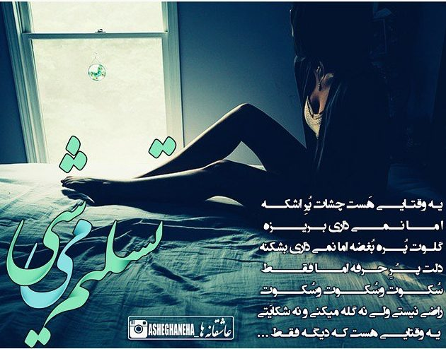 Love Cut 17 e1530881415177 عکس پروفایل جدایی و کات کردن از عشق و از دوست + متن جدایی عکس