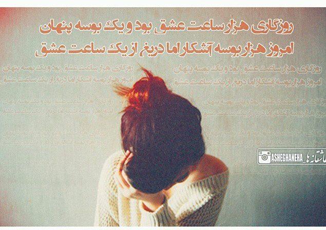 Love Cut 28 e1530881530542 عکس پروفایل جدایی و کات کردن از عشق و از دوست عکس