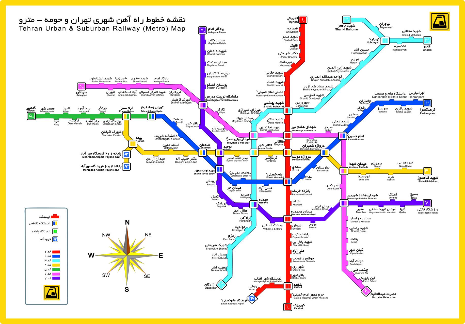 Photo of نقشه مترو تهران   نقشه جدید مترو تهران از خط 1 تا 7 به صورت کامل و واضح
