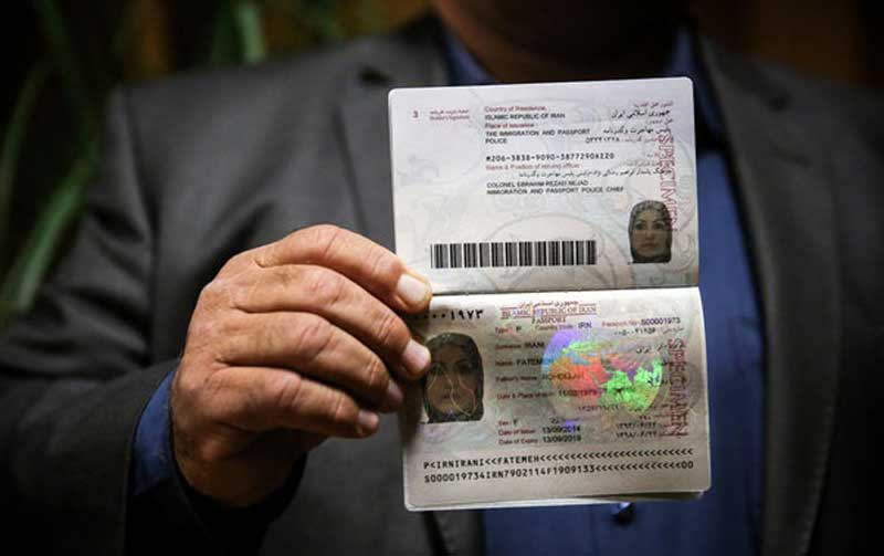 تمدید کردن پاسپورت