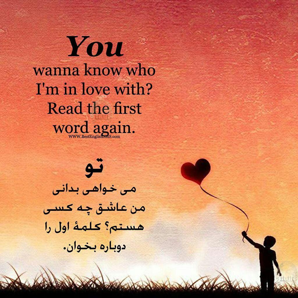 جملات عاشقانه انگلیسی با ترجمه فارسی برای عشق زندگی و همسرم