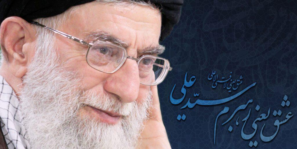 iran leader background picture 1024x513 عکس نوشته های پروفایل مقام معظم رهبری آیت الله خامنه ای عکس
