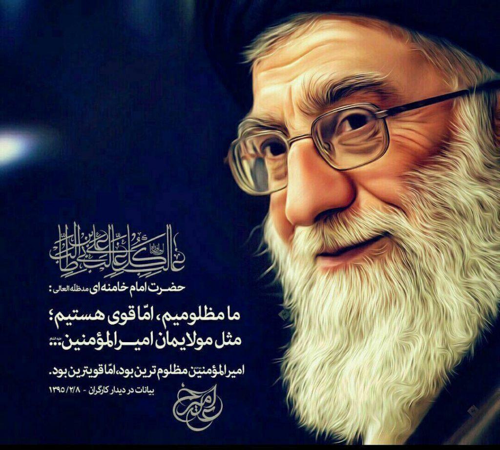 leader photos 1 1024x922 عکس نوشته های پروفایل مقام معظم رهبری آیت الله خامنه ای عکس