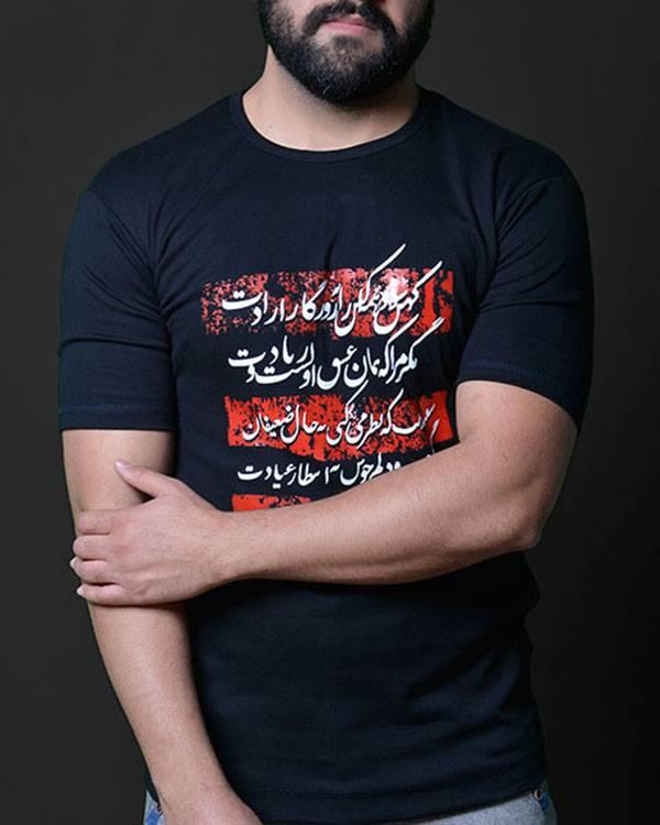 tshirt 2 مدل های تیشرت مشکی مردانه محرمی پسرانه با طرح های زیبا و یا حسین مدل لباس