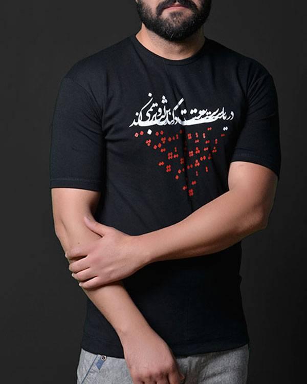 tshirt 5 مدل های تیشرت مشکی مردانه محرمی پسرانه با طرح های زیبا و یا حسین مدل لباس