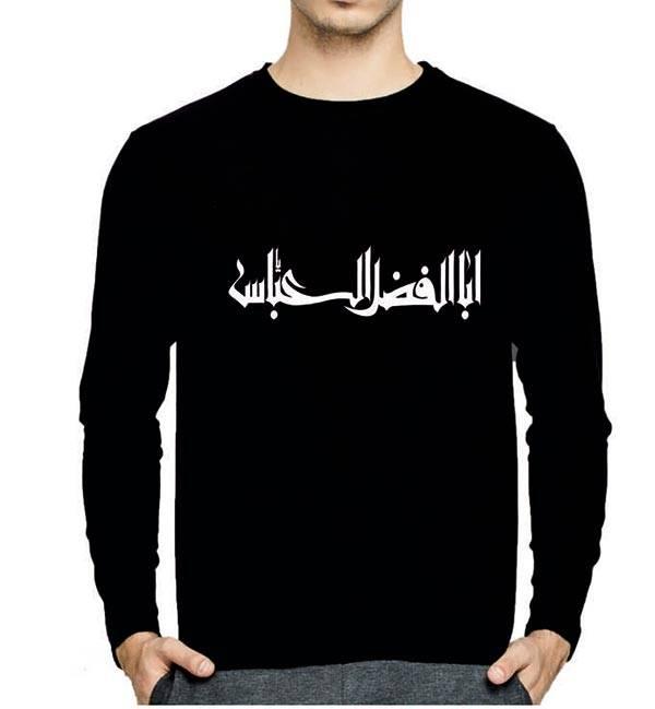 tshirt 8 مدل های تیشرت مشکی مردانه محرمی پسرانه با طرح های زیبا و یا حسین مدل لباس