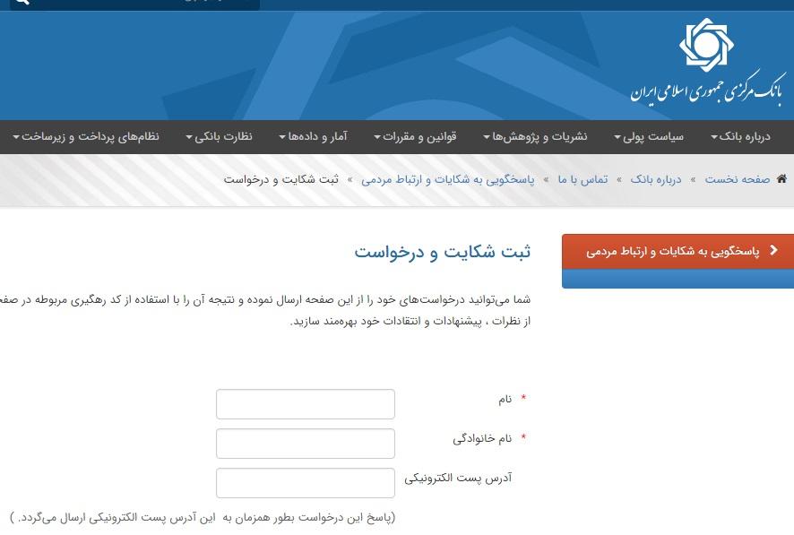 ثبت نام در سامانه نشا ؛ نحوه دریافت ارز دانشجویی از سایت نشا