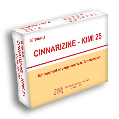 قرص سیناریزین (Cinnarizine) , عوارض مصرف سیناریزین , نحوه مصرف