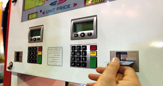 Photo of تحویل بنزین فقط با کارت سوخت + نحوه ثبت نام کارت سوخت