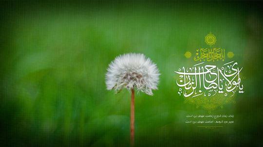عکس پروفایل امام زمان؛ متن و جملات انتظار امام زمان ولی عصر (عج)