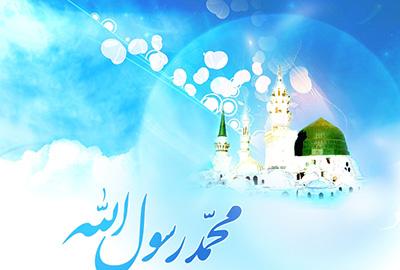 نماز حضرت رسول (ص)