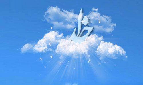 {hendevaneh.com}{سایتهندوانه}عکس پروفایل خدا | عکس نوشته و عکس پروفایل مذهبی در مورد خدا - God 2 - عکس پروفایل خدا | عکس نوشته و عکس پروفایل مذهبی در مورد خدا