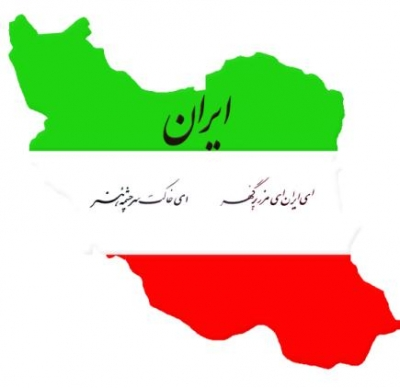 شعر وطن | گزیده ای از شعرهای زیبا در مورد ایران و افتخار به کشور ایران