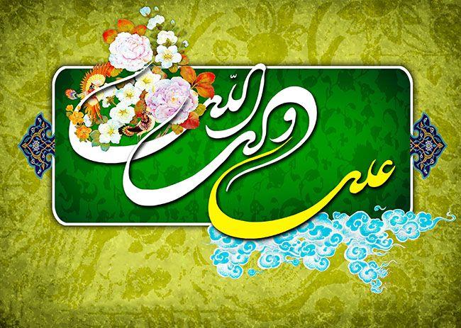 Photo of عکس پروفایل حضرت علی (ع) امام اول شیعیان | جملات زیبا از حضرت علی