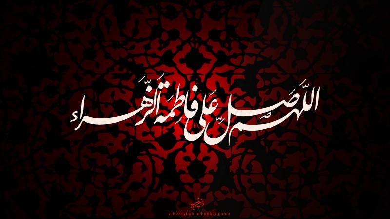 متن مولودی حضرت زهرا (س) | 12 متن مولودی در سبک های مختلف و اشعار ولادت