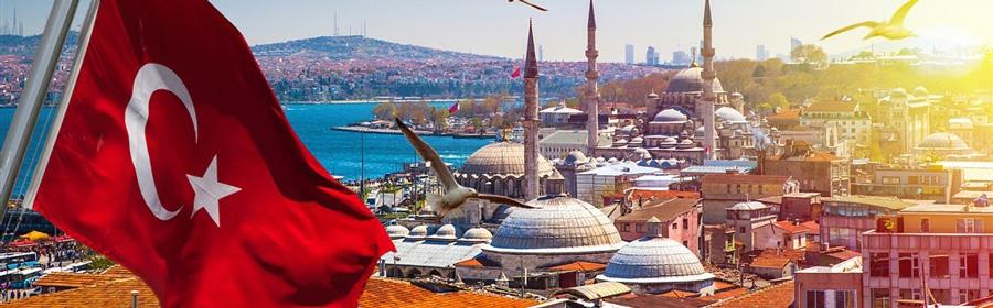 مهاجرت به ترکیه | راهنمای مهاجرت به ترکیه و گرفتن اقامت ترکیه