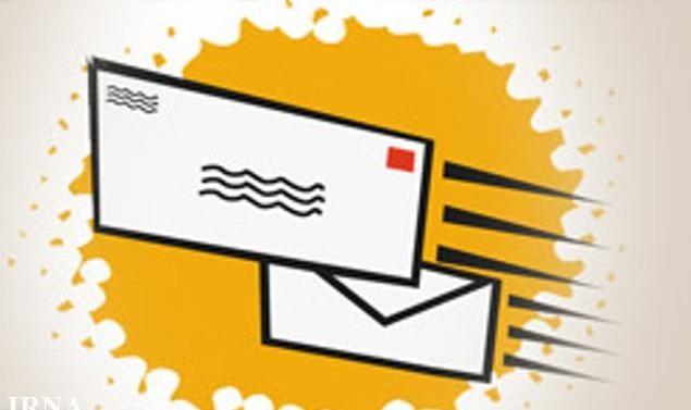 آدرس و کد پستی ایالات متحده آمریکا برای برنامه های موبایل و اپلیکیشن ها