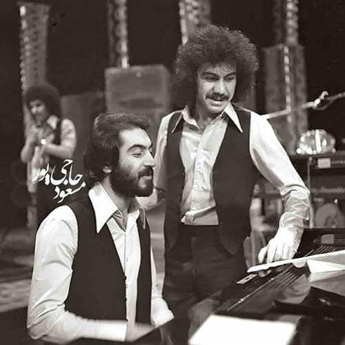 دانلود آهنگ عید شما مبارک از ناصر چشم آذر (ایشالله هر روزتون مثه نوروز باشه)