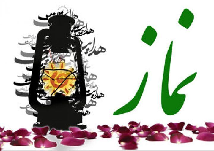 Photo of آموزش نماز عید فطر | نحوه خواندن نماز عید فطر و مستحبان این نماز