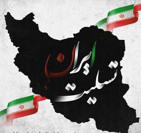tasliat 10 1 e1553584576172 - 400 عکس پروفایل جدید تسلیت زلزله زدگان آذربایجان شرقی