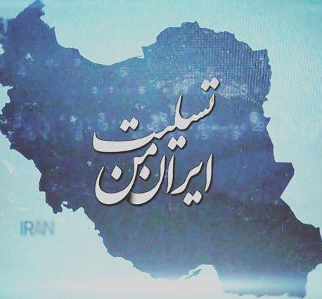 tasliat 3 1 e1553584155639 - 400 عکس پروفایل جدید تسلیت زلزله زدگان آذربایجان شرقی