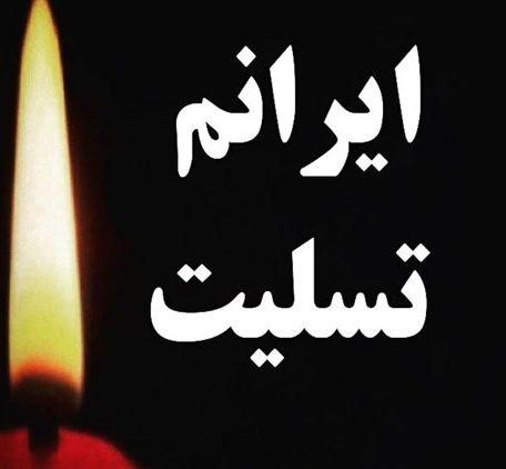 tasliat 9 1 e1553584535536 - 400 عکس پروفایل جدید تسلیت زلزله زدگان آذربایجان شرقی