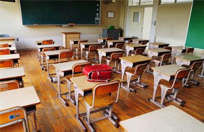 آغاز ثبت نام ثبت نام مدارس شاهد 98-99