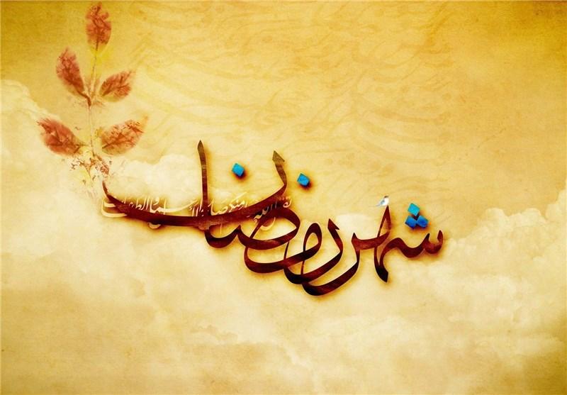 Photo of متن ماه رمضان | جملات ماه پربرکت رمضان | تبریک شروع ماه روزه داری