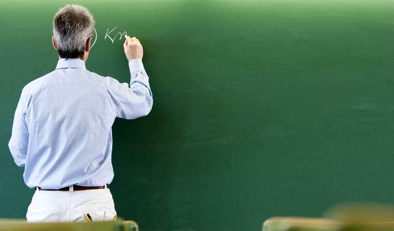 انشا معلم