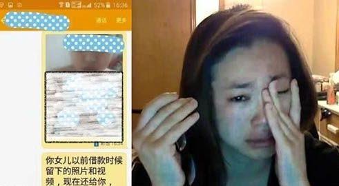 Photo of عمل غیر اخلاقی دختران چینی برای گرفتن وام