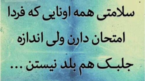 بینیاز کردن کشور از بیگانگان جهاد فی سبیل الله است