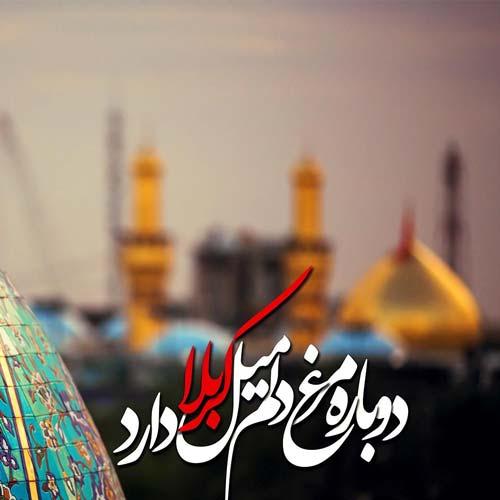 Photo of عکس نوشته مذهبی + جملات و متن های مذهبی در مورد دین و امامان