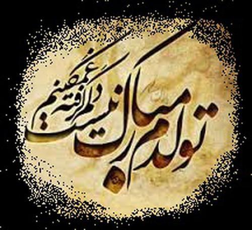 Photo of متن تولدم مبارک غمگین و عکس نوشته های ناراحت کننده تولدم مبارک نیست
