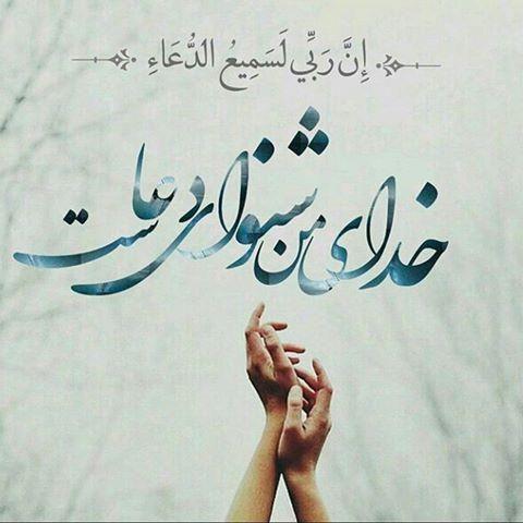 Photo of عکس نوشته شفای مریض برای پروفایل + دعا و متن برای شفای بیمار