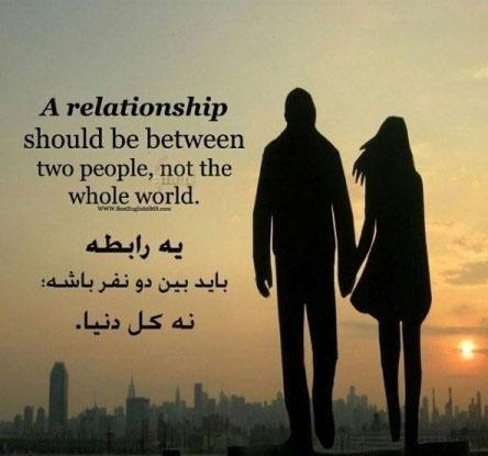 Photo of متن عاشقانه انگلیسی کوتاه و بلند + عکس نوشته انگلیسی رمانتیک با ترجمه فارسی