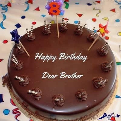 عکس پروفایل تبریک تولد برادر عزیزم